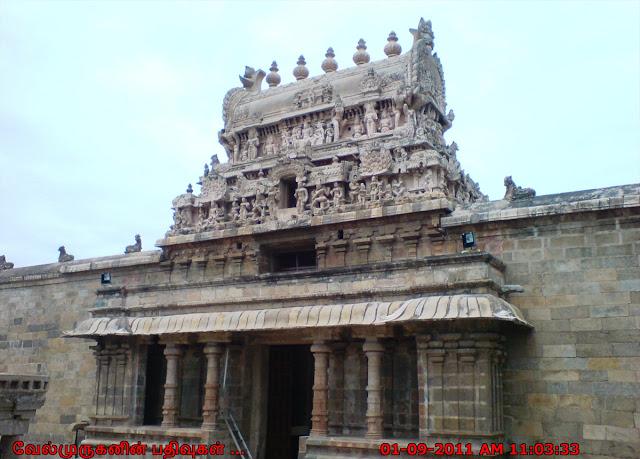 Dharasuram Shiva Temple
