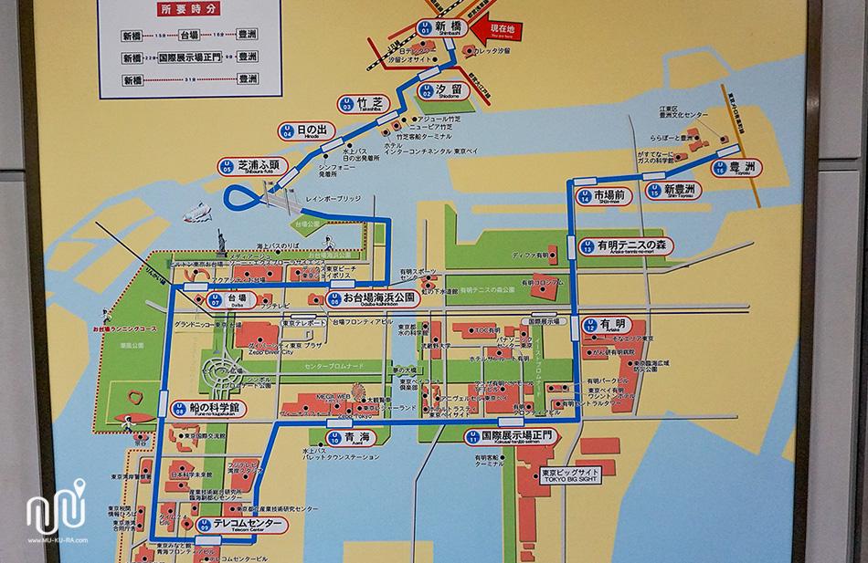 วิธีเดินทางไปเที่ยวโอไดบะ(odaiba)