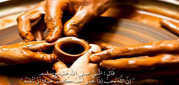 محبي الداعية ذاكر نايك اتقان العمل في الاسلام