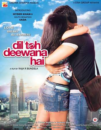 Poster Of Dil Toh Deewana Hai 2016 Hindi 700MB Cam x264 Watch Online Free Download Worldfree4u