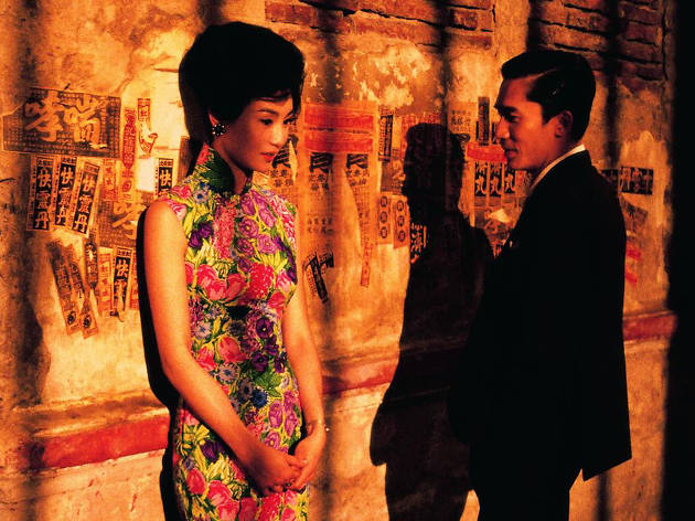 Affair Hong Kong film