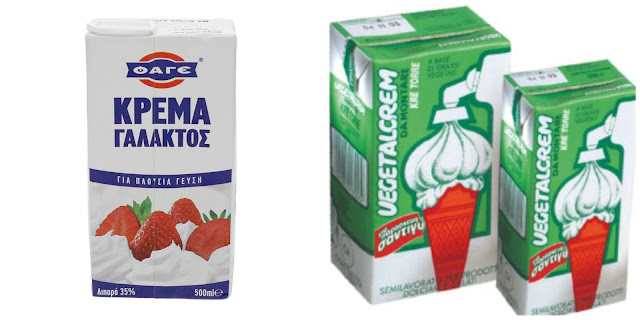 "Substitute double cream for Greek ""Crema galaktos"" If you want non-dairy, use the ""Vegitalcrem"""
