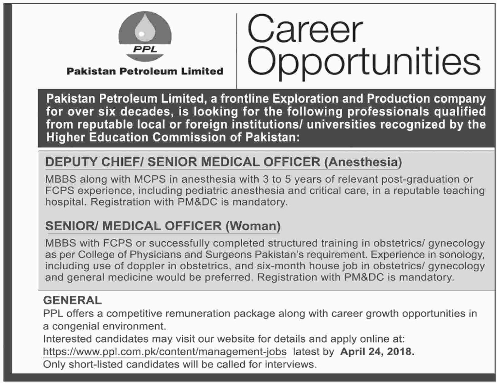 Jobs In Pakistan Petroleum Limited PPL April 2018 Online Registration