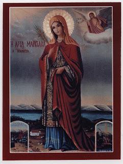 Αποτέλεσμα εικόνας για Αγία Μαρκέλλα