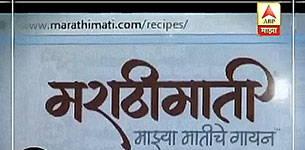 घे भरारी - एबीपी माझा | मराठी भाषा दिन २०१६ विशेष | Ghe Bharari - ABP Majha | Marathi Bhasha Din 2016 Special