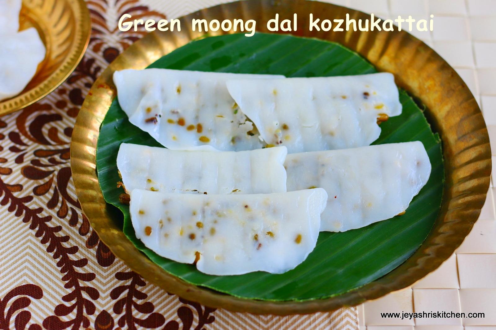 Jeyashri\'s Kitchen - A Vegetarian Food Blog with detailed step wise ...