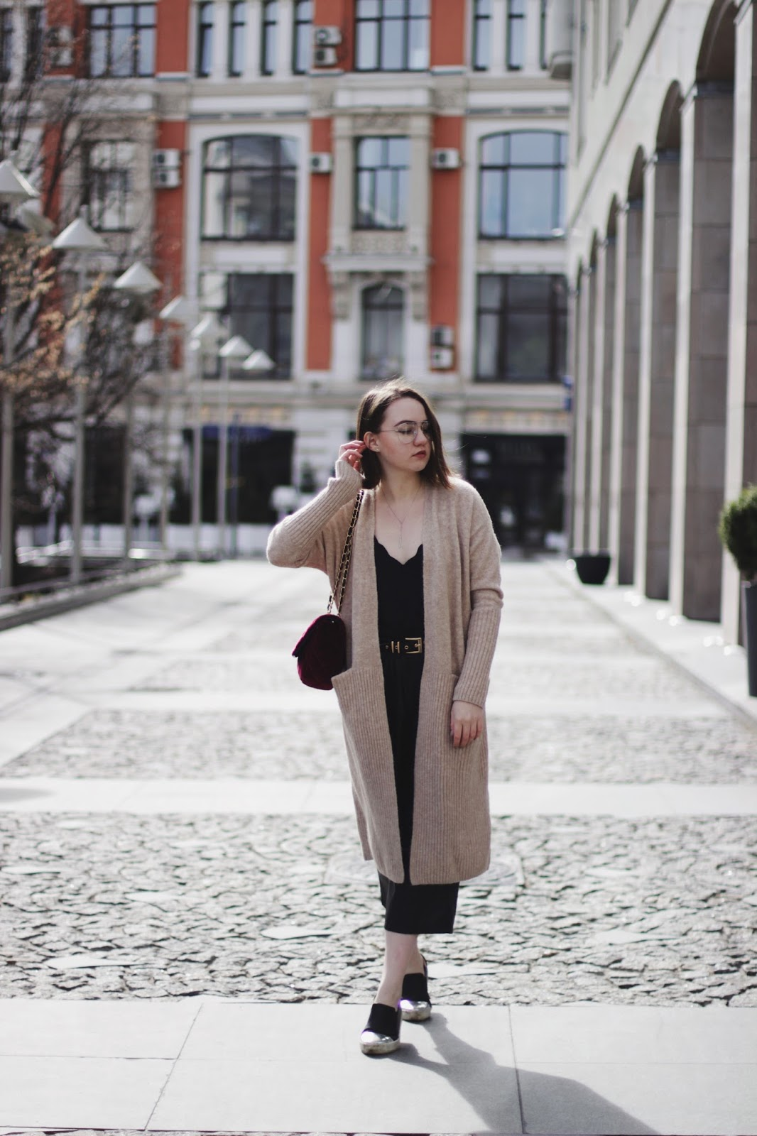 Fashion Blogger | Long Cardigan | Look