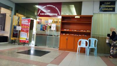 Klinik Berhenti Merokok Hospital Putrajaya
