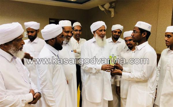 Kerala, News, Kozhikod, Student, Hifz, Hafiz, Quran, Hafiz Student felicitated by Kanthapuram A.P Aboobacker Musliyar.