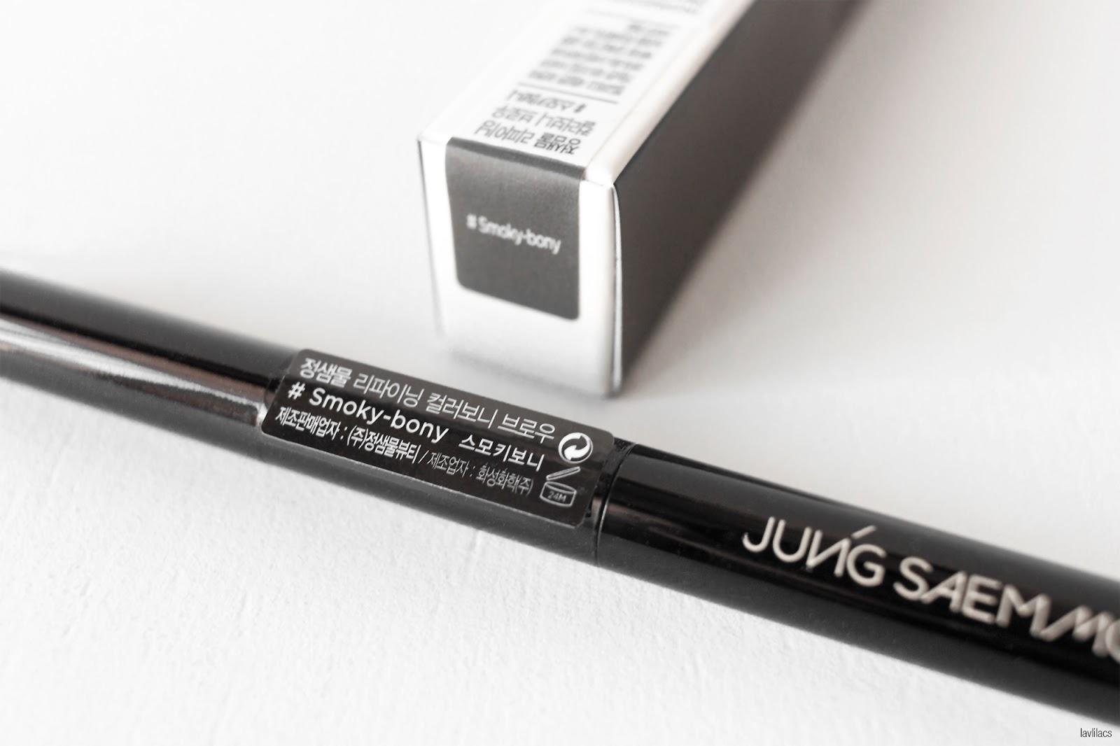 lavlilacs JUNGSAEMMOOL Refining Color-bony Brow - Smoky Bony packaging closeup