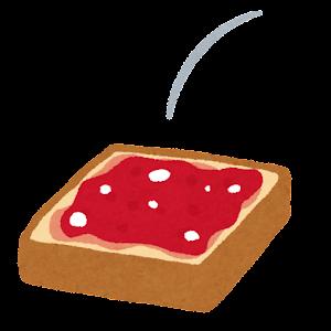 落ちるジャムトーストのイラスト(ジャムが上)