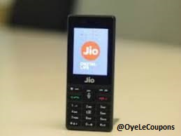 Face Lock Downloading Feature in Jio Phone, Rumor or Truth?