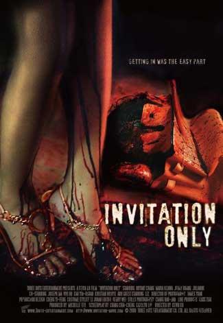 Invitation Only (2009) ปาร์ตี้เลือดเชือดให้เกลี้ยง