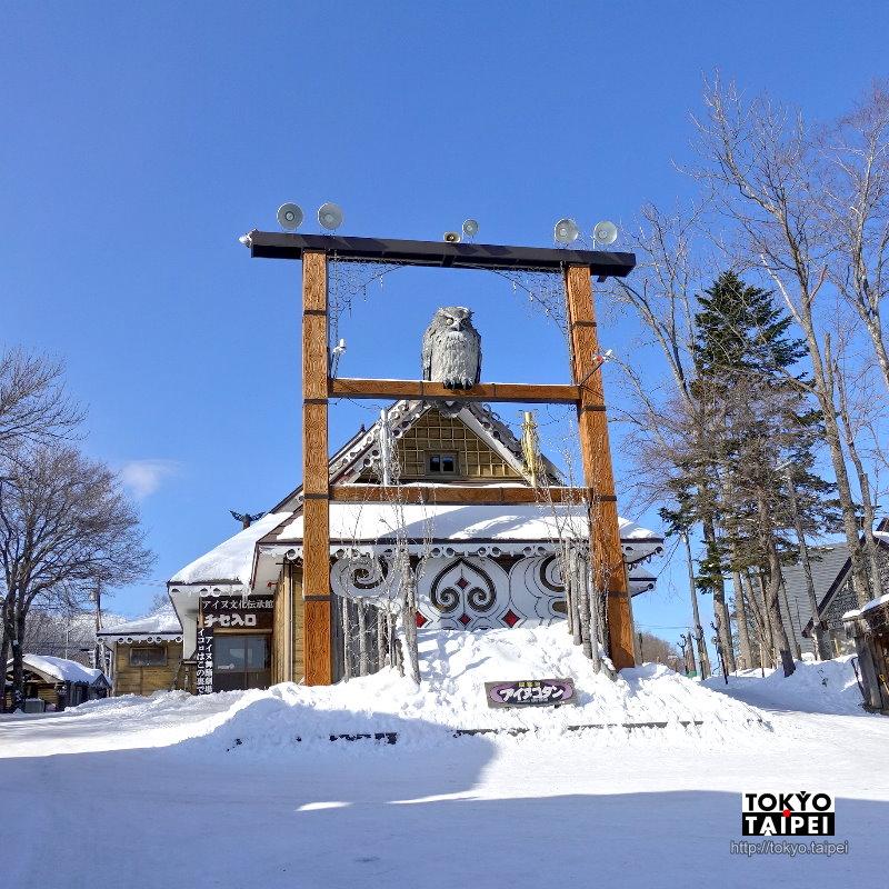 【阿寒湖愛努Kotan】北海道最大愛努村落 買小木雕和看傳統舞蹈