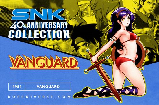 https://www.kofuniverse.com/2010/07/vanguard-1981.html