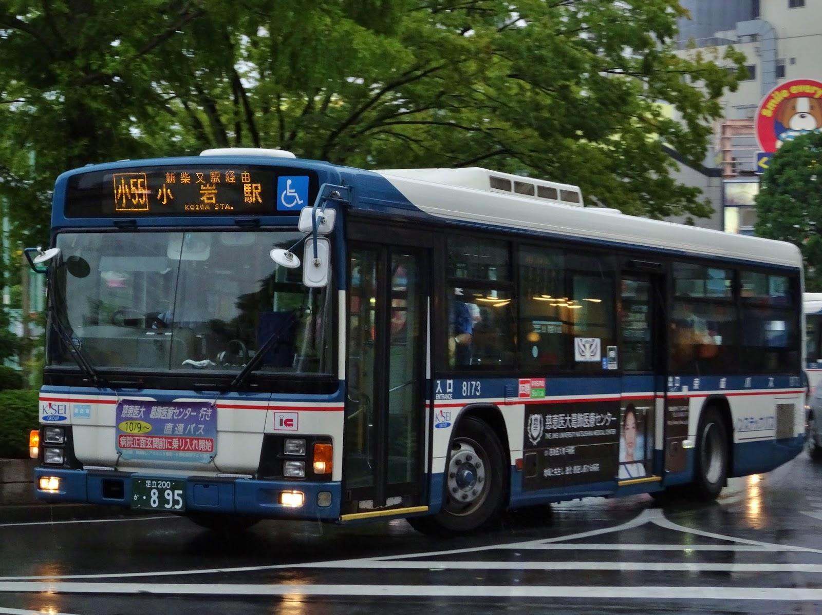 広島のバス: 京成バス 足立200か...