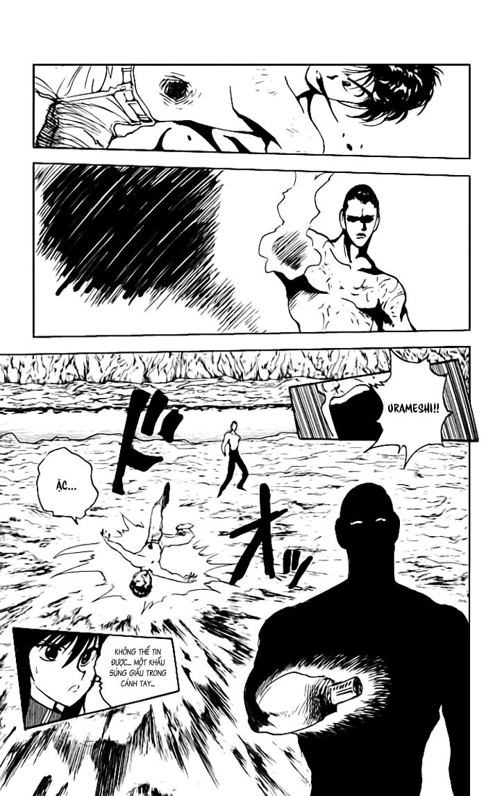 Hành trình của Uduchi chap 141: bảy nhân cách trang 13