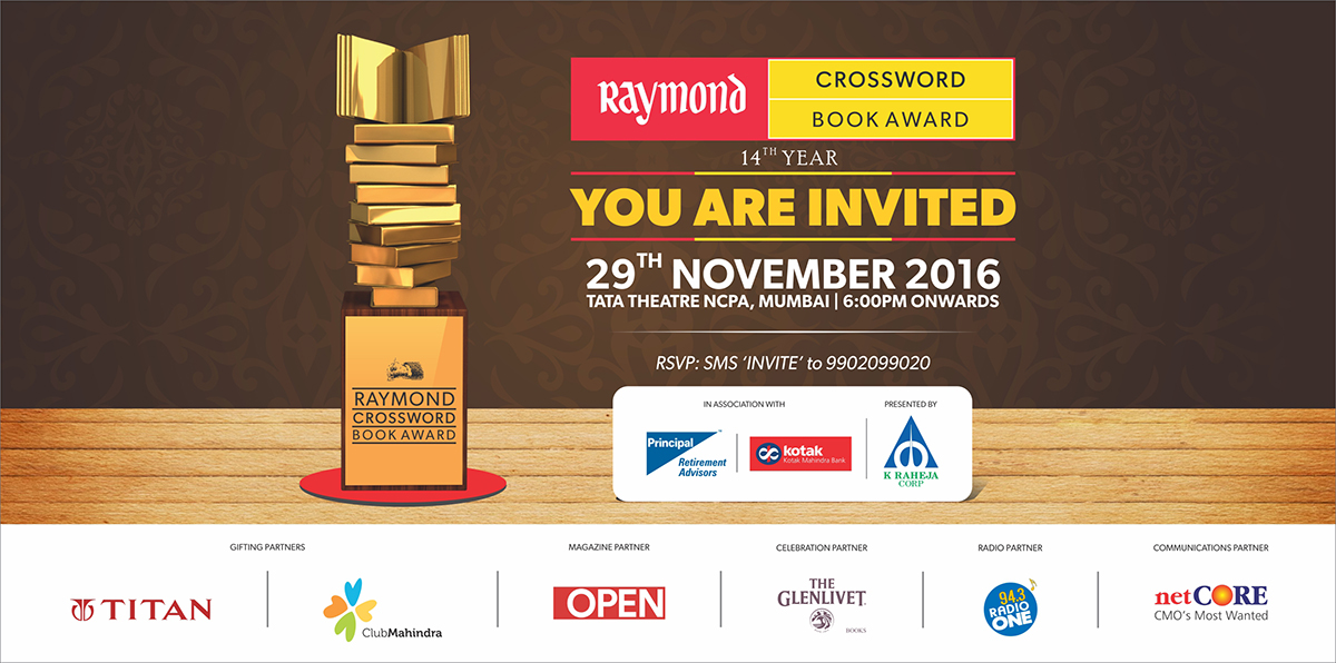 The readers cosmos the crossword book awards 2016 on 29th novemebr 2016 many epic writers waited as it was time for cross book awards 2016 a battle of epic proportions has been underway over the last ccuart Images