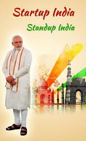 स्टार्टअप इंडिया क्या है govt scheme startup india kya hai