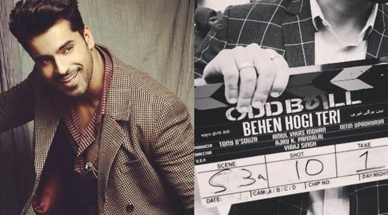 Behen Hogi Teri Movie Screenshot