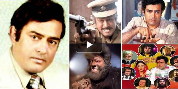 Listen to Sanjeev Kumar Songs on Raaga.com