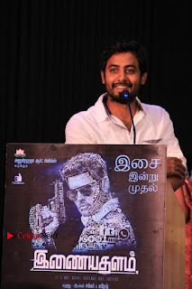 Inayathalam Tamil Movie Audio Launch Stills  0035.jpg