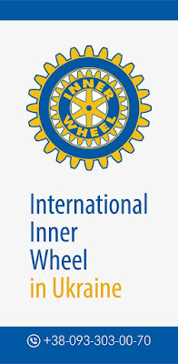 http://www.internationalinnerwheel.org/latest-news/2017/12/13/1st-iw-club-in-ukraine/