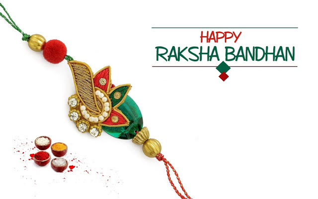 Raksha Bandhan 2018 SMS