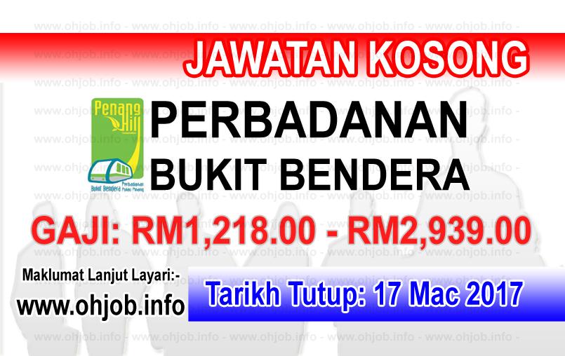 Jawatan Kerja Kosong Penang Hill -  Perbadanan Bukit Bendera Pulau Pinang logo www.ohjob.info mac 2017