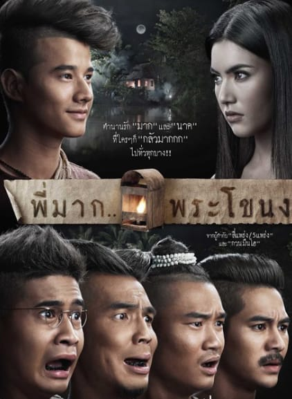 Back again with mimin who on this occasion will deliver a new movie called  Download Pee Mak 2013 BluRay Full Movie