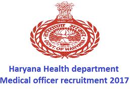 Haryana Health Department Recruitment| 2017