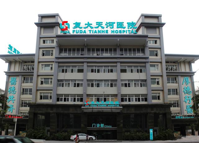 http://www.fudahospital.com/