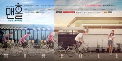 Tracklist : OST. Manhole 맨홀: 이상한 나라의 필