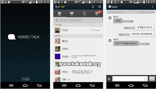 Descarga y decora tu teléfono con Kakao Talk Chic Theme para Android.