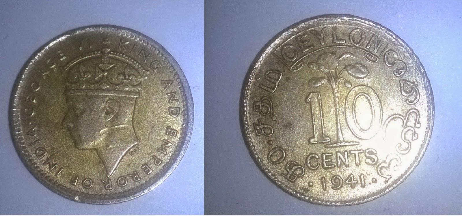 Fonseka's Coin Collection: Sri Lanka