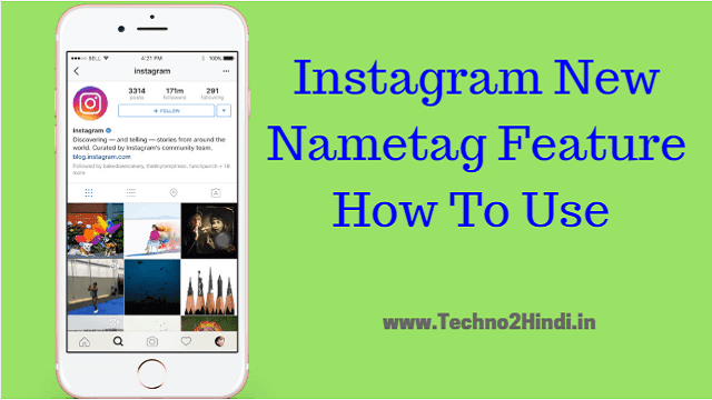 How to use instagram new nametag feature in hindi