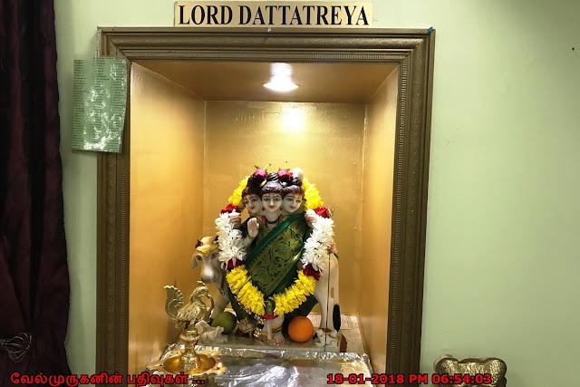 Lord Dattatreya in Livonia Sai Temple