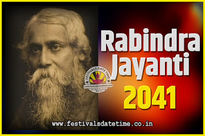 2041 Rabindranath Tagore Jayanti Date and Time, 2041 Rabindra Jayanti Calendar