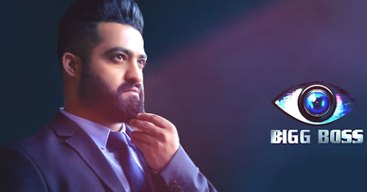 NTR Bigg Boss Show DisappointsNTR Bigg Boss Show Disappoints