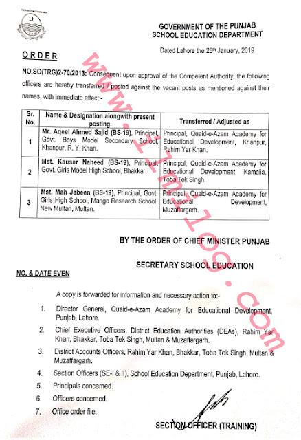 School Secretary approves Transfer Order