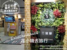 神戶三宮站轉乘攻略+三宮車站地圖