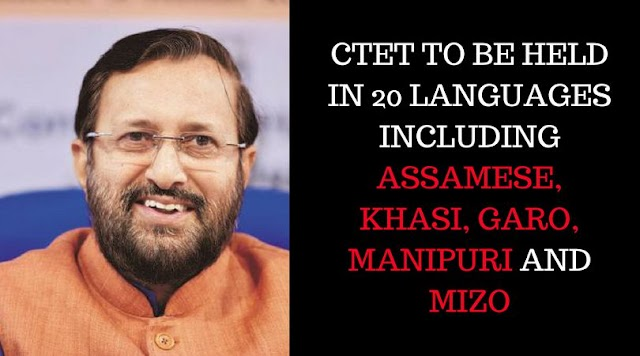 CTET to be held in 20 languages including Assamese, Bangla, Manipuri and Mizo
