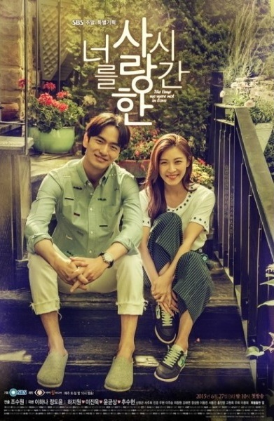 The Time We Were Not in Love Episode 2 Ep recap review The Time I've Loved You The Time That I Loved You The Time I Loved You Oh Ha Na Ha Ji Won Choi Won Lee Jin Wook Cha Seo Hoo Yoon Kyun Sang Lee So Eun Choo Soo Hyun Sung Jae Kim Myung Soo L Korean Dramas Ha Ji Won Lee Jin Wook enjoy korea hui