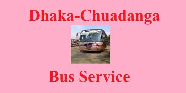 Dhaka-Chuadanga Bus Service