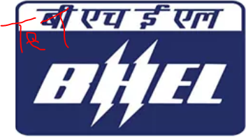 BHEL recruitment 2018 for 918 Trade Apprentice Posts