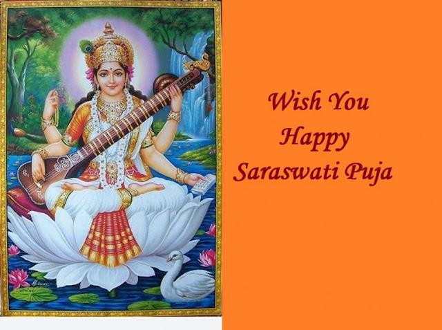 Happy Saraswati Puja Wishes