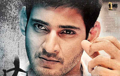 Mahesh-wants-to-reveal-everything-at-once-Andhra-Talkies