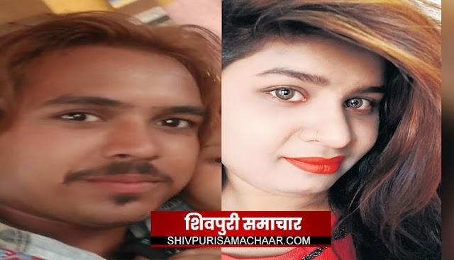 स्मैक से फिर हाहाकार: शिवानी के बाद अब पुरानी शिवपुरी के दिलीप की स्मैक ने ली जान,अस्पताल में तोडा दम | Shivpuri News