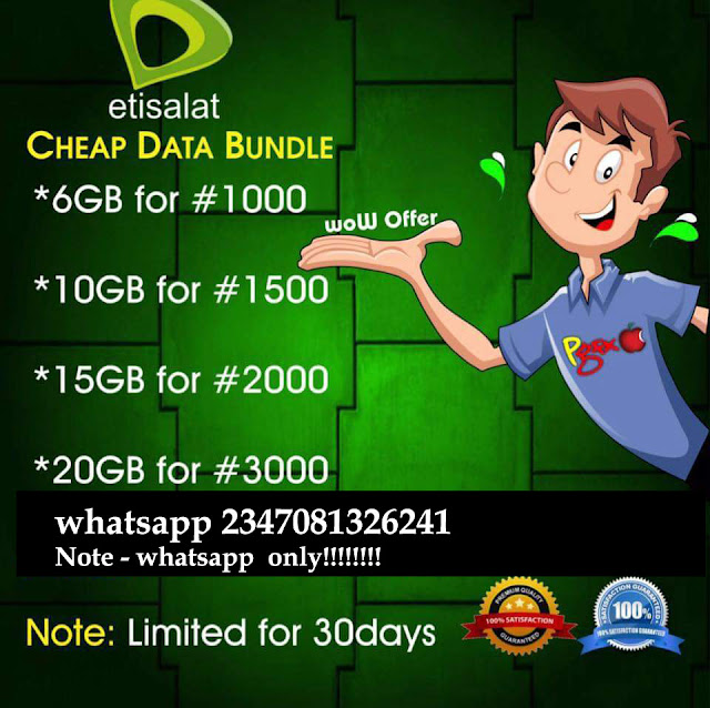 March 2017 Latest Free browsing Cheat for MTN , GLO, ETISALAT ,AIRTEL