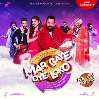 Mar Gaye Oye Loko Mp3 Song Download